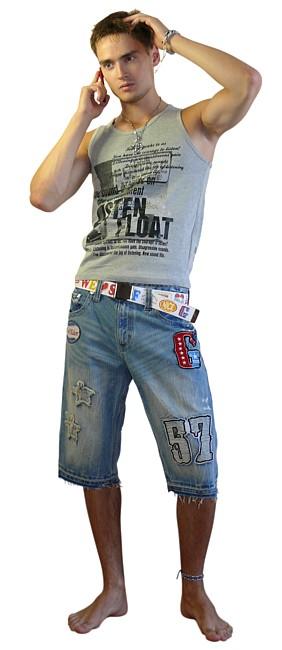 Стильная молодежная одежда больших размеров с доставкой